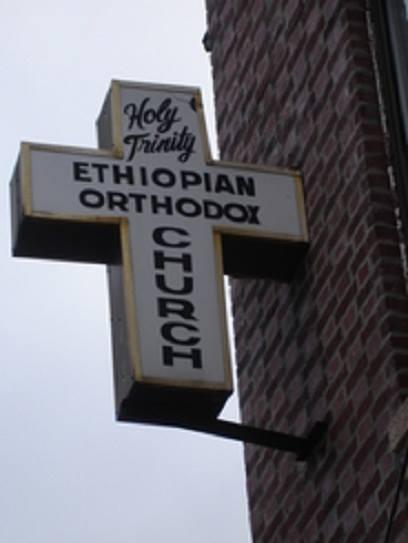 Ethiopian immigrants began to organize