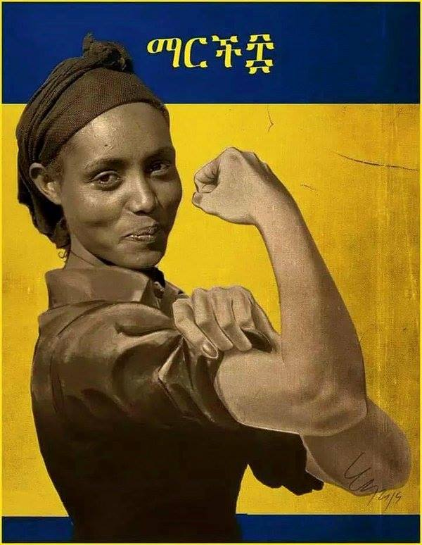 Today hosts International Women's Day